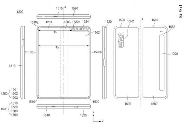 Samsung Galaxy Fold Lite Drawings Patent