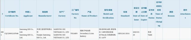 galaxy note 20 plus battery capacity