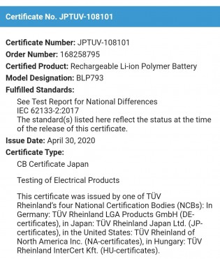 Battery certification