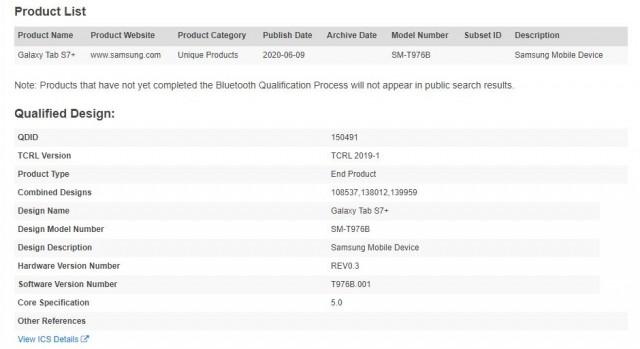 Samsung Galaxy Tab S7+ listing