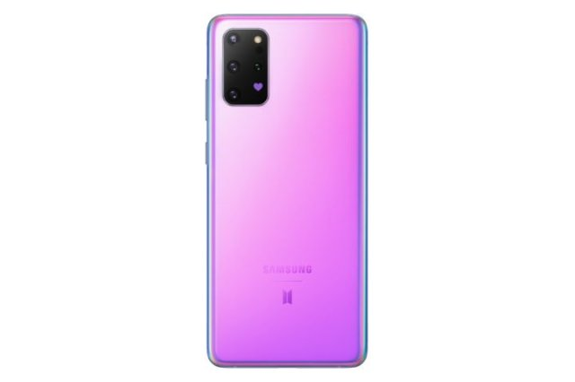 Samsung Galaxy S20+ BTS Edition Rear Design Purple