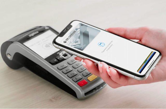 Apple Pay BPS Sberbank Comment ajouter une carte et utiliser Apple Pay sur iPhone, Apple Watch, Mac et iPad
