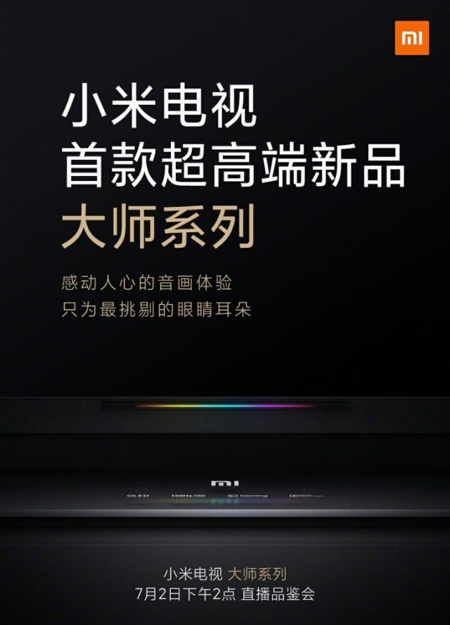 Xiaomi will launch 120Hz OLED Master TV in China on July 2