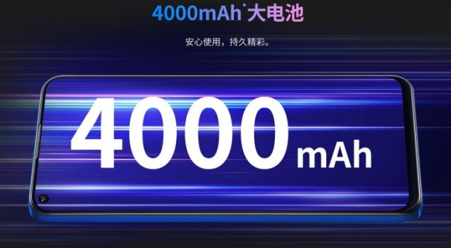 ZTE Axon 11 SE 5G is official, goes on pre-order in China