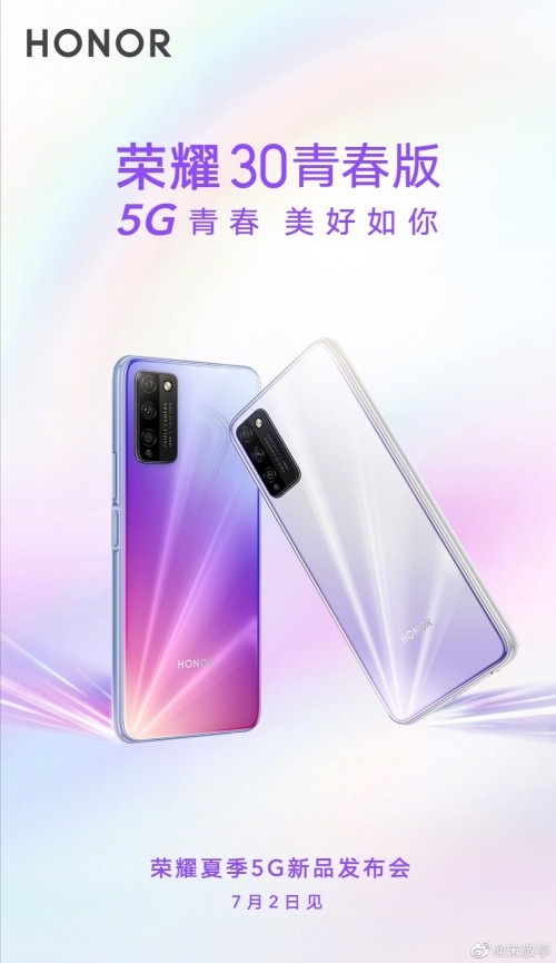 Honor 30 Lite color options revealed, confirmed to have 90Hz display, 180Hz touch sample rate