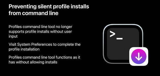 MacOS Big Sur: créer un profil utilisateur sera plus sécurisé