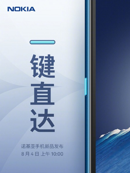 Nokia schedules launch event in China for August 4