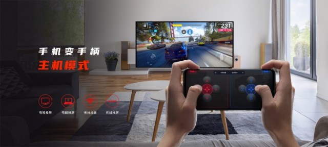 The Red Magic 5S will be able to wirelessly cast games to TVs while working as a controller