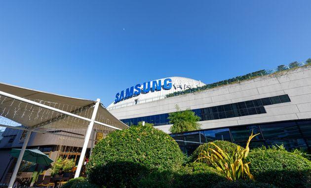 Samsung: +23% de bénéfices malgré la pandémie