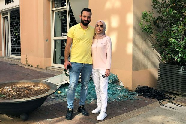 Israa Seblani et son futur époux Ahmad Subeih.