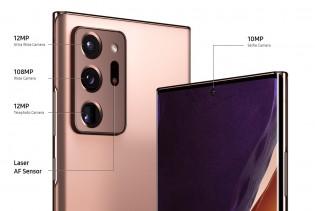 Camera specs: Galaxy Note20 Ultra