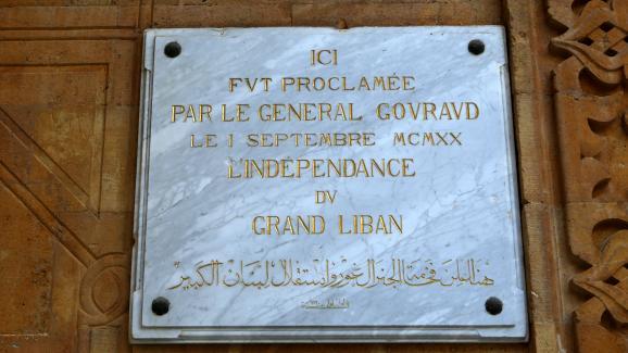 Une plaquecélèbrantla création du Grand Liban, à l\'ambassade de France à Beyrouth, le 14 septembre 2016.