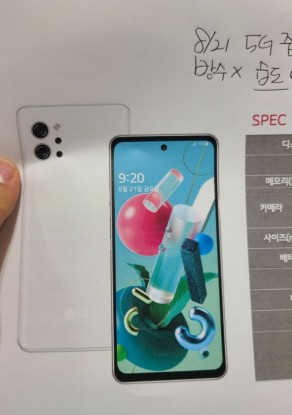 LG Q92 5G image and specs