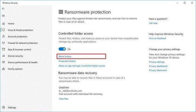 Controlled folder access block history option