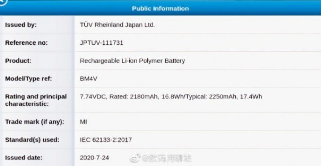 Xiaomi Mi 10 Pro Plus' battery to be split in half, possibly due to fast charging