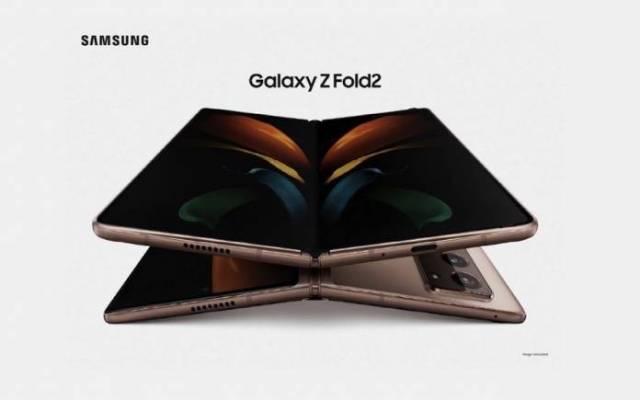 Samsung Galaxy Z Fold 2 South Korea