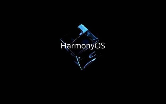 Huawei Harmony OS Hongmeng OS