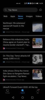 Huawei Petal Search app functionality