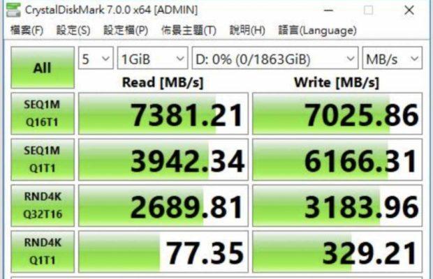 Contrôleur Phison E18 (SSD NVMe PCIe 4.0)