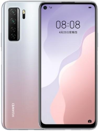 Huawei nova 7 SE 5G Vitality Edition announced with Dimensity 800U SoC