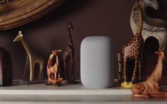 Google Nest Audio September 30 2020