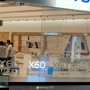 Illuminated signs foretell the vivo X60 launch in Chinese retail stores