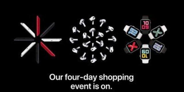 apple shopping event 2020 banner