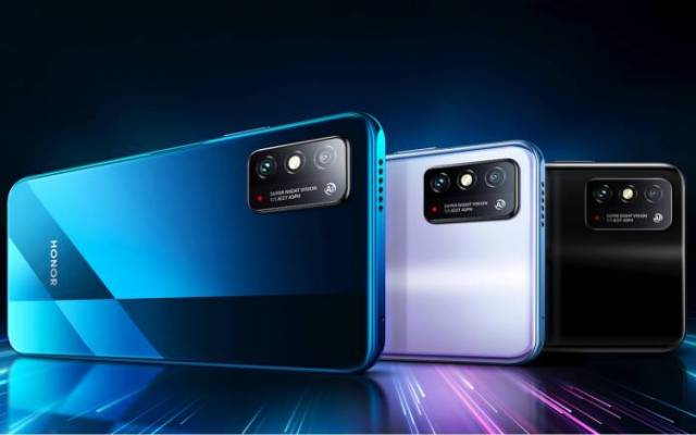 Huawei officially sells off Honor sub-brand