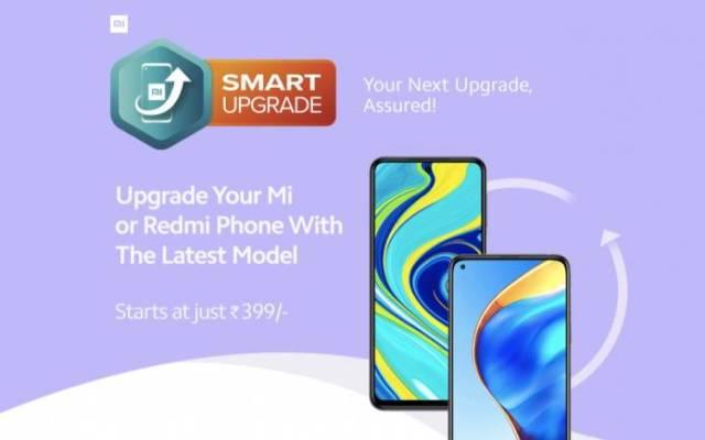 Mi Xiaomi Smart Upgrade