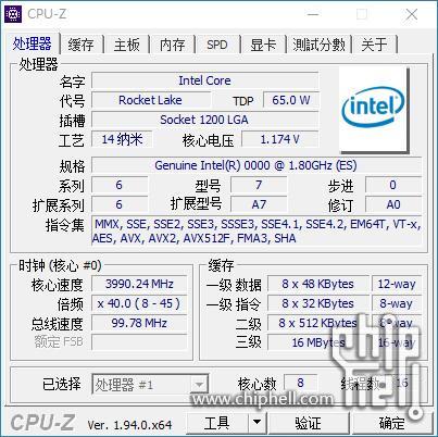 Utilitaire CPU-Z - Core i9-11900