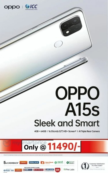 Oppo A15s price leaked ahead of launch