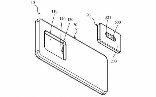 OPPO patent detachable camera