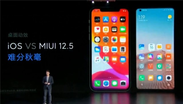 Xiaomi announces all-new MIUI 12.5 that is quicker, safer and prettier than any predecessor