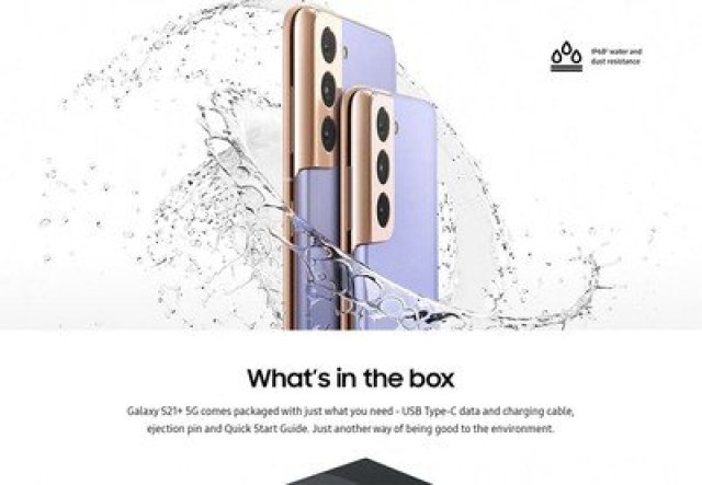 samsung no charger in box