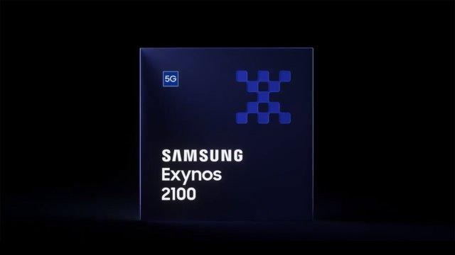 Samsung Exynos 2100 5G Processor