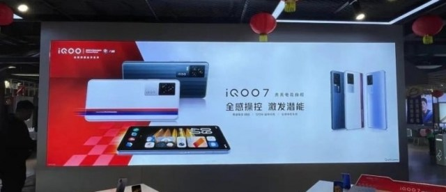 vivo iQOO 7 will come with a pressure-sensitive screen, 120 Hz refresh rate