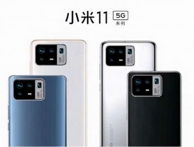 (Alleged) Xiaomi Mi 11 Pro poster