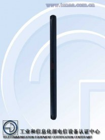Asus ROG Phone 5 (I005DB), photos by TENAA