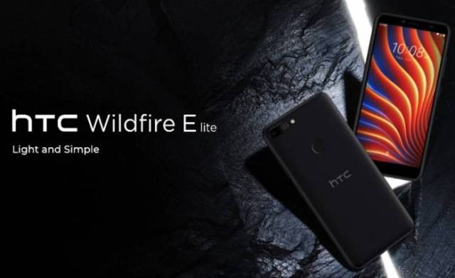 HTC Wildfire E Lite Launch