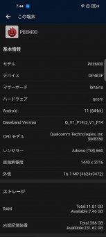 Oppo PEEM00, likely the Find X3 Pro: specifications