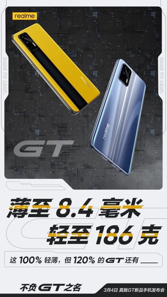 Realme GT 5G dimensions