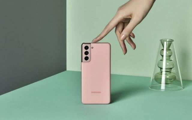 Samsung Galaxy S21 Fan Edition Concept