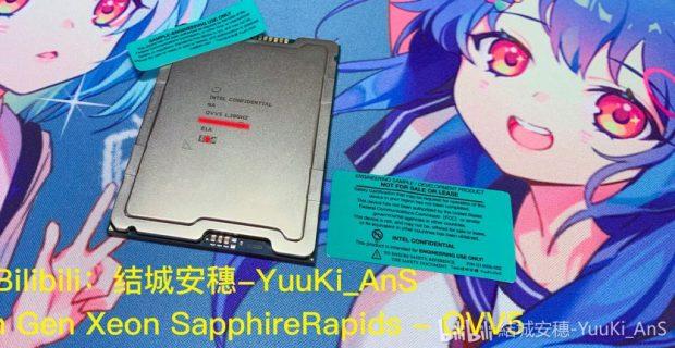 Processeur Intel Sapphire Rapids-SP