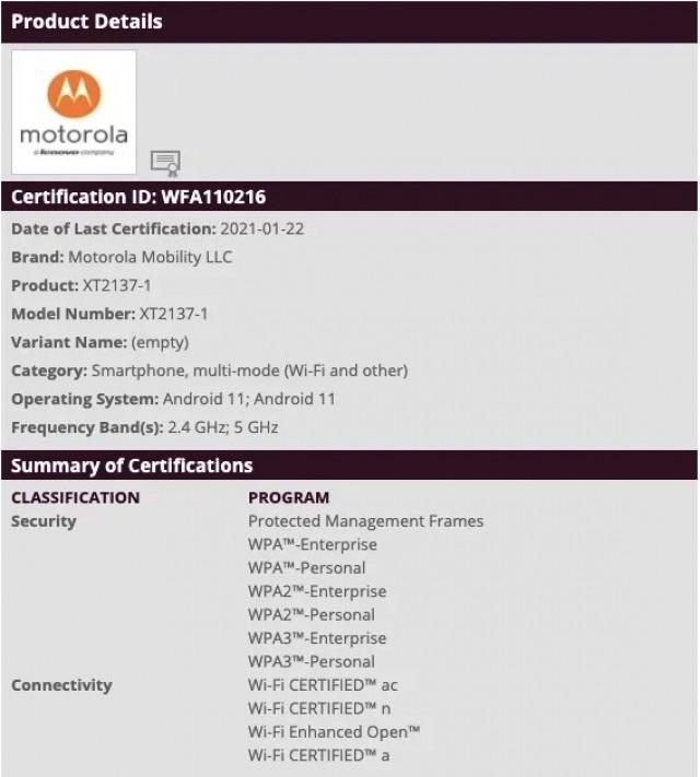 Moto Ibiza Wi-Fi Alliance listing