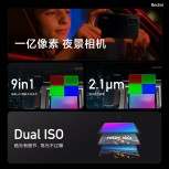 The Redmi K40 Pro+ boasts the 108 MP ISOCELL HM2 sensor with 9-in-1 pixel binning