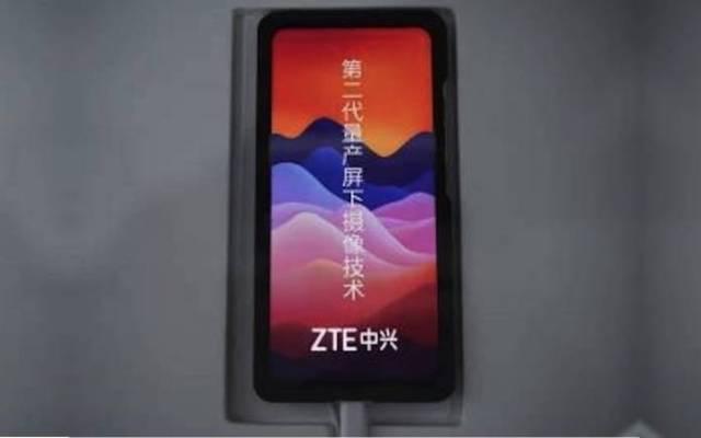ZTE Under Display Camera