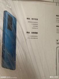 Meizu 18 Pro retail box