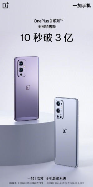 OnePlus 9 units worth CNY300 million sold in first sale in China