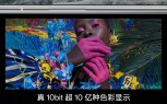 OnePlus 9 series display teasers in Chinese