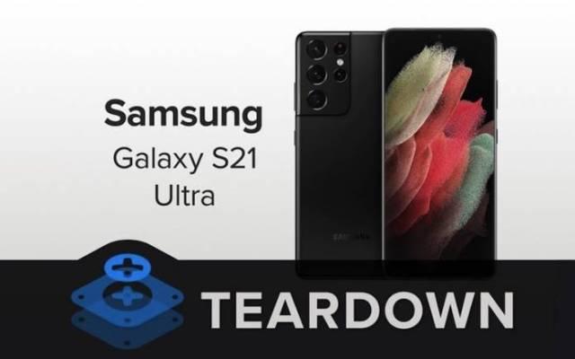 Samsung Galaxy S21 Ultra Teardown